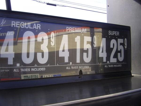 Gas prices in Lewiston, ME, 2008 (source: Mikov on Wikicommons)