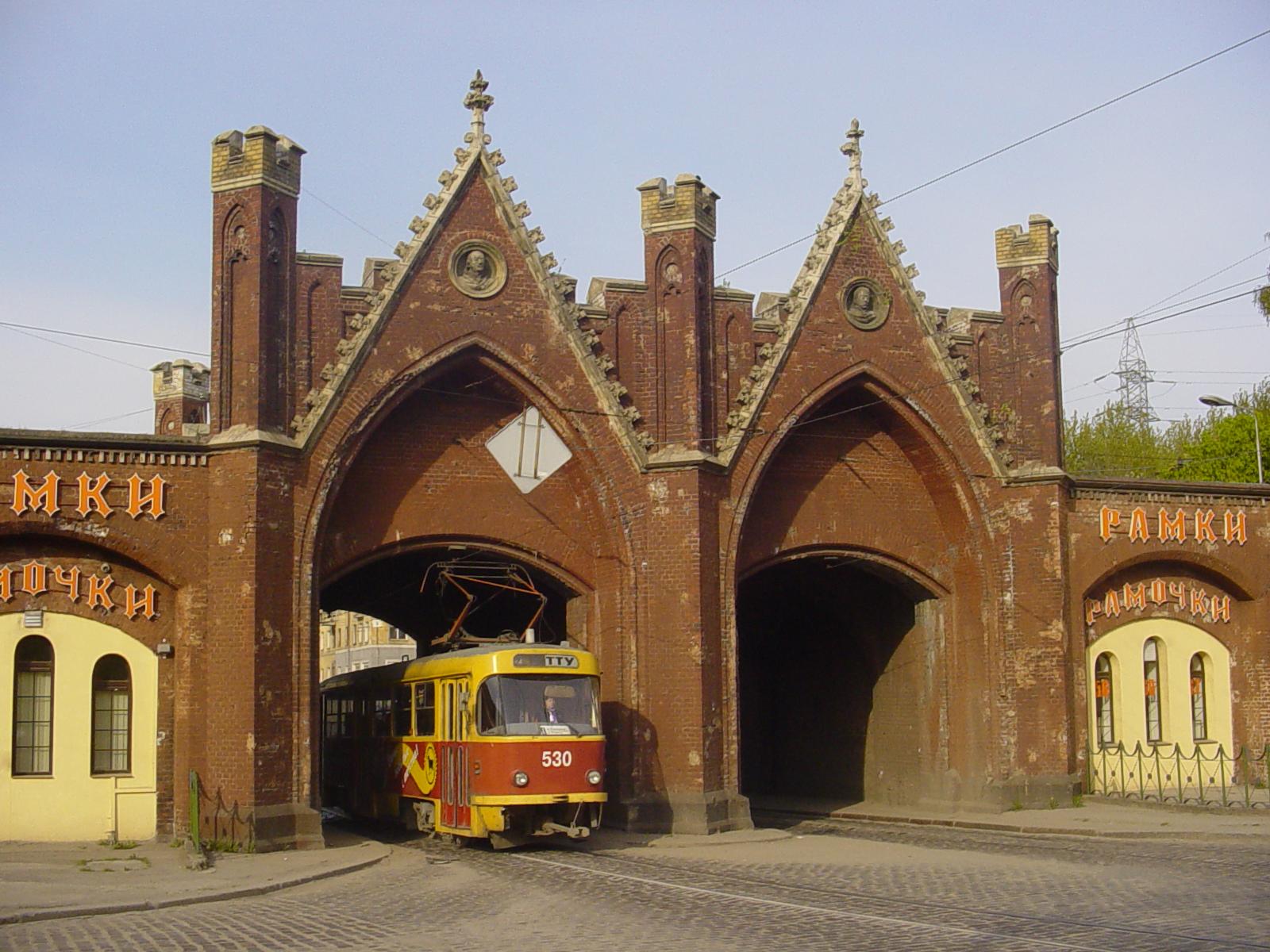 Streetcars in Immanuel Kant's Hometown of Kaliningrad (née Konigsberg)